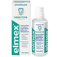 Ополаскиватель для полости рта Elmex Sensetive  400 мл