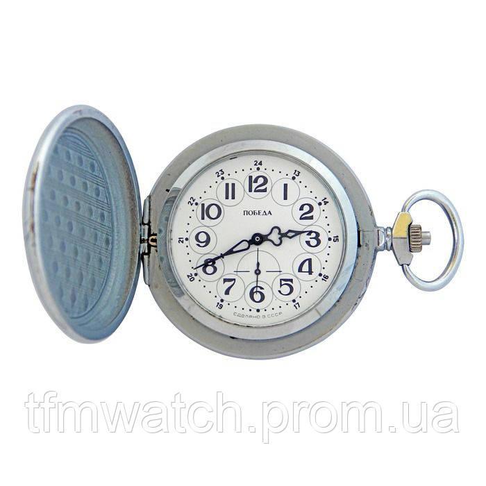 Победа карманные механические часы СССР