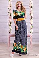 Довге трикотажне весняна сукня з квітковим принтом 44-50, фото 1