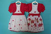 Нарядные детские платья UBRATEX с болеро