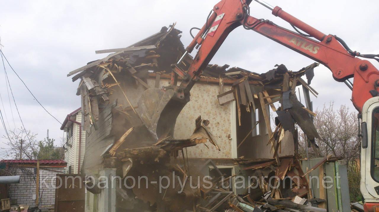 Демонтаж будинку Вартість
