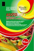 Азотофит-р®, 10 мл