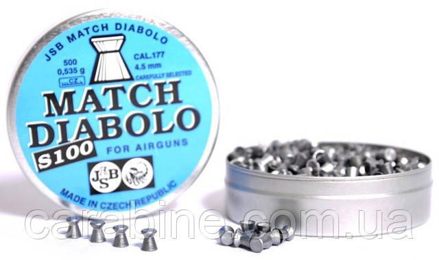 JSB Match 0,535 грамм