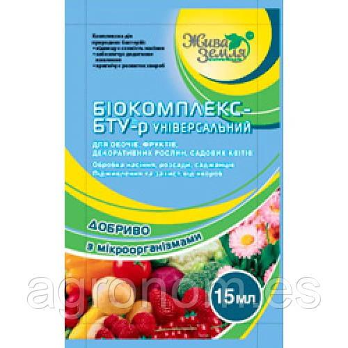 Биокомплекс  БТУ® универсальный, 15 мл