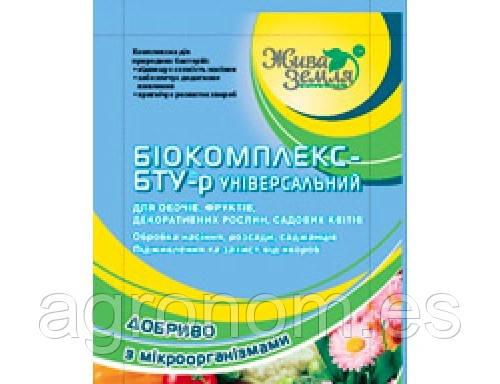 Биокомплекс  БТУ® универсальный, 1л