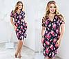 Женское платье цветы батал , фото 4