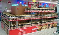 Рекламная торговая стойка стенд  для пива