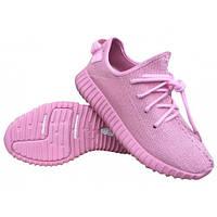 Кроссовки женские Adidas Yeezy Boost 350 D464 Low Concept Pink
