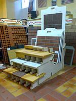 Рекламная торговая стойка стенд  для керамической плитки, ступеней, коньков
