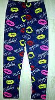 Лосины для девочки подростковые поцелуй 128-152 см, фото 1