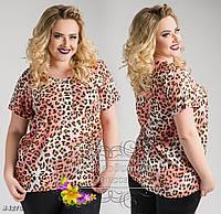 Блуза леопард Carma