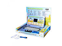 Многофункциональный практичный ноутбук MD 8860 R/U/E