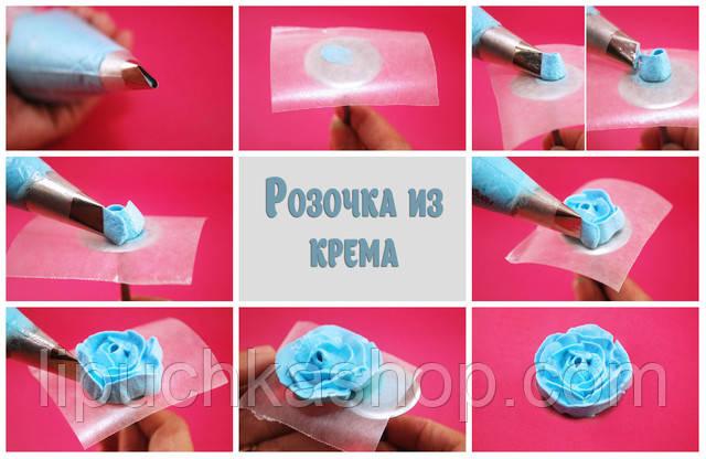 Как сделать из крема розу