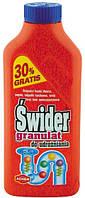 Средство Swider Granular для прочистки труб, в гранулах 500 гр