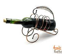 Металлическая подставка под бутылку вина