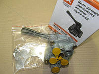 Кран ручного управления пневмоподвеской MAN, MB, DAF . 4630320207