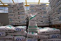 Лизин сульфат 70% и лизин гидрохлорид (L-лизин) купить от мешка