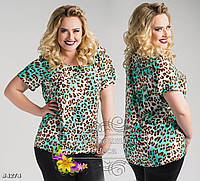 Женская блуза леопард Carma