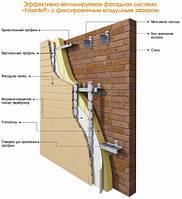 Система навесного вентилируемого фасада, купить в Донецке