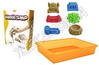"""Набор с кинетическим песком """"Подарочный - 2,5"""" кг песка в коробке"""