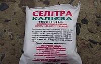 Селитра калиевая (азотнокислый калий, нитрат калия), 300г