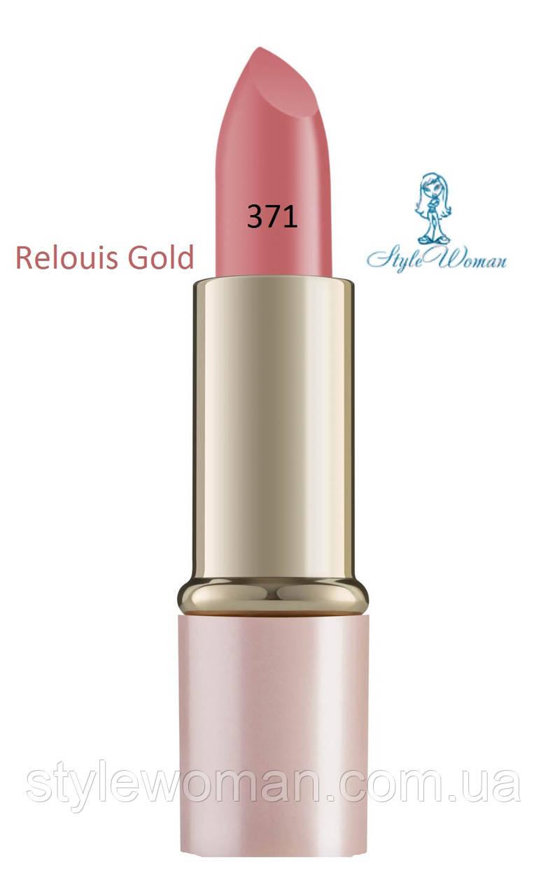 Помада для губ Relouis Gold релуи тон 371
