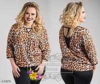 Блуза с леопардовым принтом Anastasia