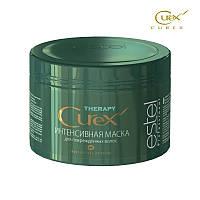 Маска Estel Curex Therapy для поврежденных волос, 500 мл. Эстель