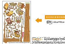 """Наклейка на стену, виниловые наклейки """"сказочные совы на дереве"""" 116*120см (лист 90*60см), фото 3"""