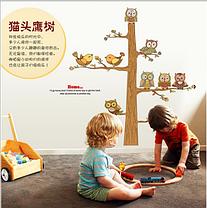 """Наклейка на стену, виниловые наклейки """"сказочные совы на дереве"""" 116*120см (лист 90*60см), фото 2"""