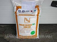 Хлорид холина 60%, холин хлористый, холин хлорид купить от 25кг