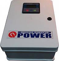 Щит автоматического ввода резерва Q-Power InteliNANO 40.40.333 CHINT