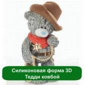 Силиконовая форма 3D Тедди ковбой
