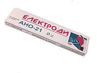 Сварочные электроды Е46-АНО-21-2-УД ∅ 1.6 Є430/3/-Р-21