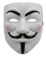 Маска Гая Фокса (Анонімус) біла пластикова