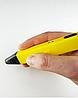 3D ручка MyRiwell 3 + подарки