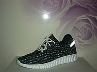 Кроссовки женские Adidas Yeezy Boost 350