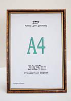 Стандартная рама  А4 формата цвета состаренная медь, пластик. Рама для фото