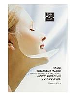 """Beauty Style  Шелковая маска для лица с пента-пептидом и хитозаном """"ВОССТАНОВЛЕНИЕ и УВЛАЖНЕНИЕ""""  28gr."""