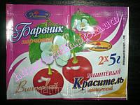 Пищевой краситель ТМ Квітень 5г (наб 5шт), фото 1
