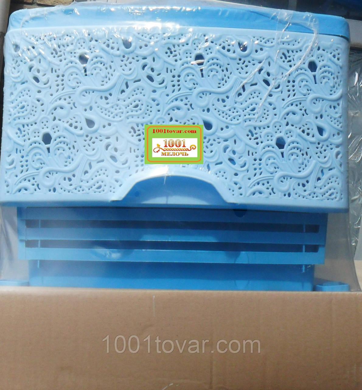 Комод пластиковый Ажур голубой, Украина