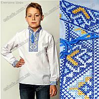 Детская вышиванка для мальчика крестиком Майкл желто-голубой орнамент. От 3 до 12 лет
