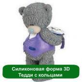 Силиконовая форма 3D Тедди с кольцами