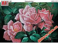 """Набор вышивка бисером """"Нежные розы"""" А4 (частичная зашивка) 206,*29,8 см"""
