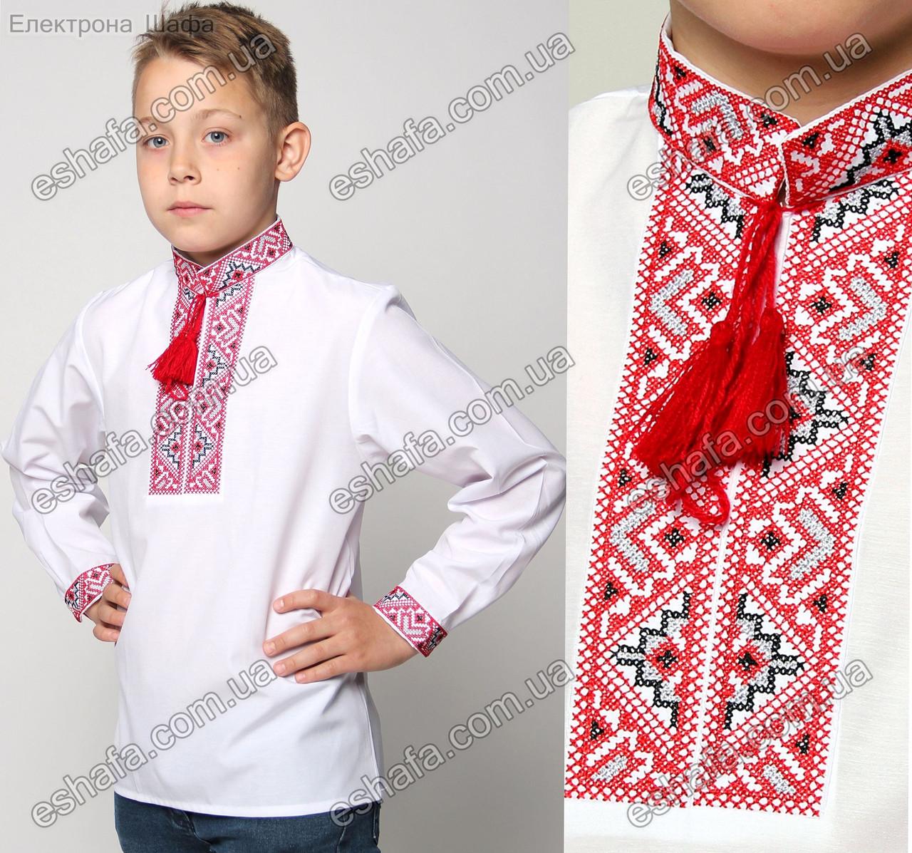 Купить Брендовые Блузки