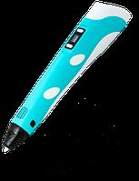 3D ручка MyRiwell 2 c LCD + подарки 3Д ручка второго поколения 3d pen rp100b