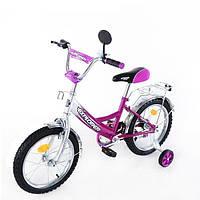 Детский двухколесный велосипед 14 дюймов Фиолетовый 21411