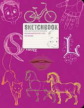 Скетчбук уроки рисования А5 визуальный экспрес курс для малювання