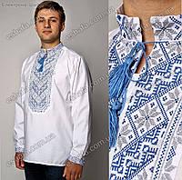 Мужская  вышитая сорочка крестиком с голубым орнаментом. Ворот стойка
