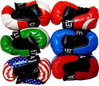 Брелок боксерские перчатки(mix) пара